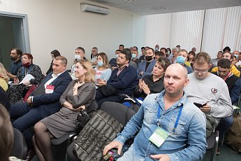 "BUSINESS FORUM OF AMUSEMENT INDUSTRY PROFESSIONALS WITHIN THE FRAMES OF ""RAAPA EXPO AUTUMN - 2020"""