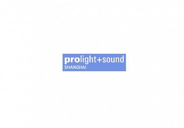 Final report: Prolight + Sound Shanghai's online conference successfully blends business and education